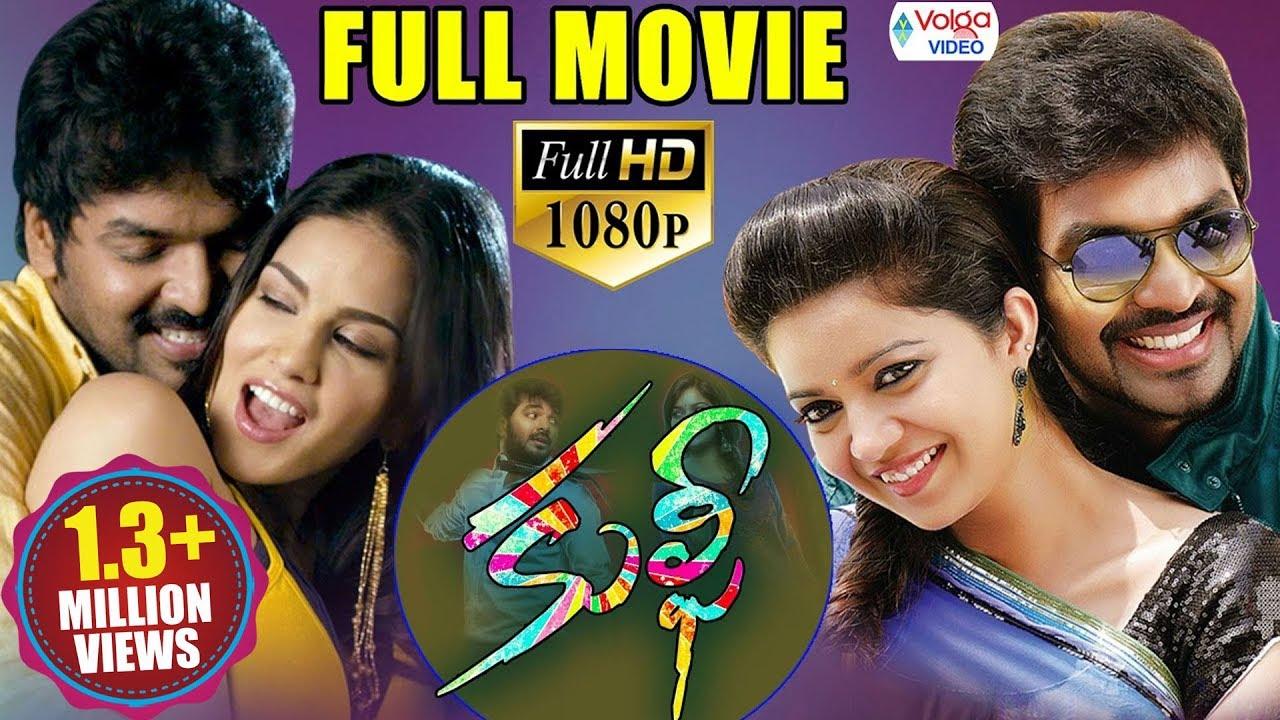 Kulfi Latest Telugu Full Movie || Jai, Swathi, Sunny Leone || Telugu Movies