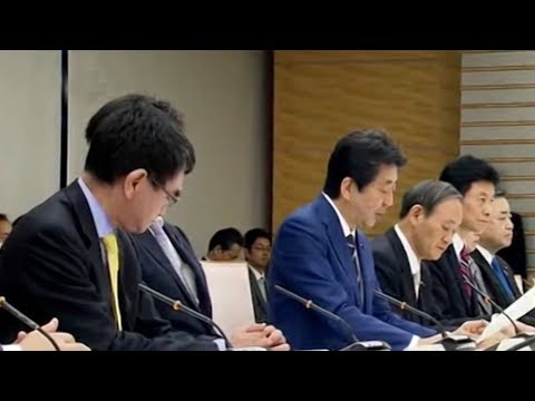 New measures in Japan to tackle epidemic