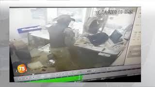 NCOB ASSALTO PITIMBU