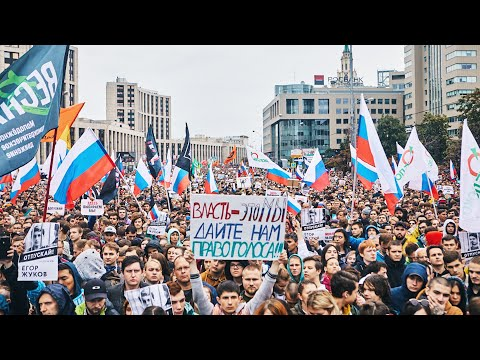 Митинг в Москве 10 августа. Проспект Сахарова и Китай-город. Без комментариев