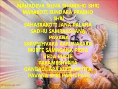 Mahadeva siva sambho