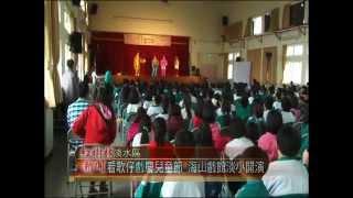 1040327紅樹林有線新聞 看歌仔戲慶兒童節 海山戲館淡小開演