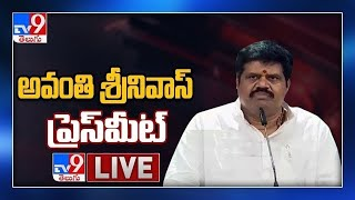Avanthi Srinivas Press Meet LIVE - TV9