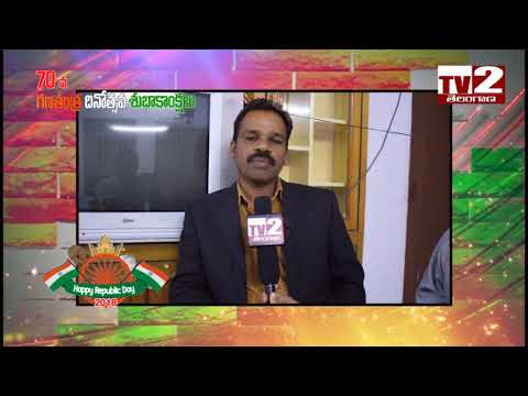 "Happy Republic Day 2018 Wishes | Chandra Shekhar ""Maheshwaram M.B.C Gen Secretory""