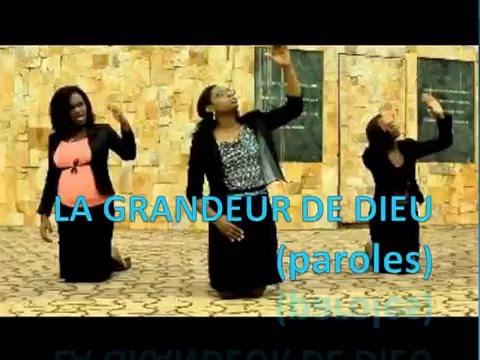 Sajes La Grandeur De Dieu Paroles Lyrics Mp3 Télécharger