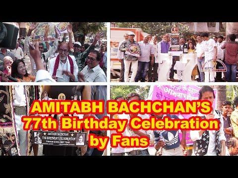 Amitabh Bachchan  77th Birthday Celebration: Fans & Duplicates Go Crazy   Must Watch Mp3