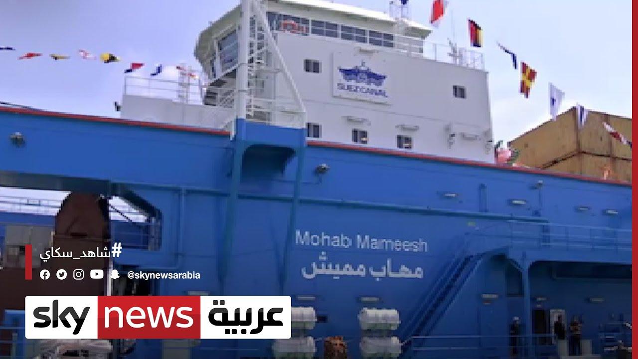 قناة السويس تستقبل الكراكة العملاقة -مهاب مميش-  - نشر قبل 6 ساعة