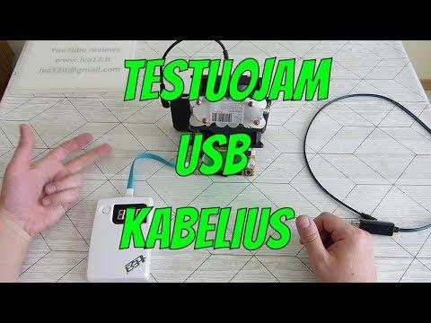 USB kabelių testavimas  / TEST USB cables / тест USB кабелей