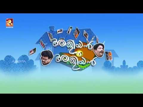 Aliyan VS Aliyan | Comedy Serial by Amrita TV | Episode : 211 | Ward Election I