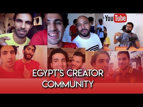 Egypt's creator community.. ولية عملت القناه دي 🤔