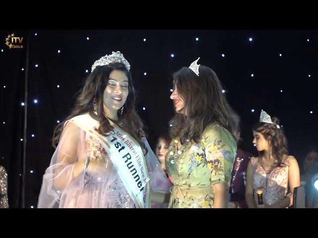 Miss Bharat New Jersey 2019 - Sheraton in Edison NJ