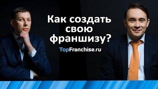 видео Дневник, о том как мы с нуля создаём бизнес