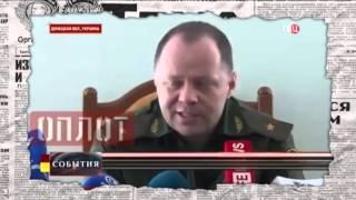 Российские каналы про бой в Марьинке — Антизомби, 05.06