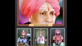 Kannada Nada Geethe New