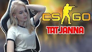CS:GO FEMALE - Tatjanna Compilation #4