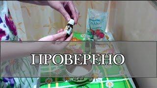 видео кондиционеры в новосибирске