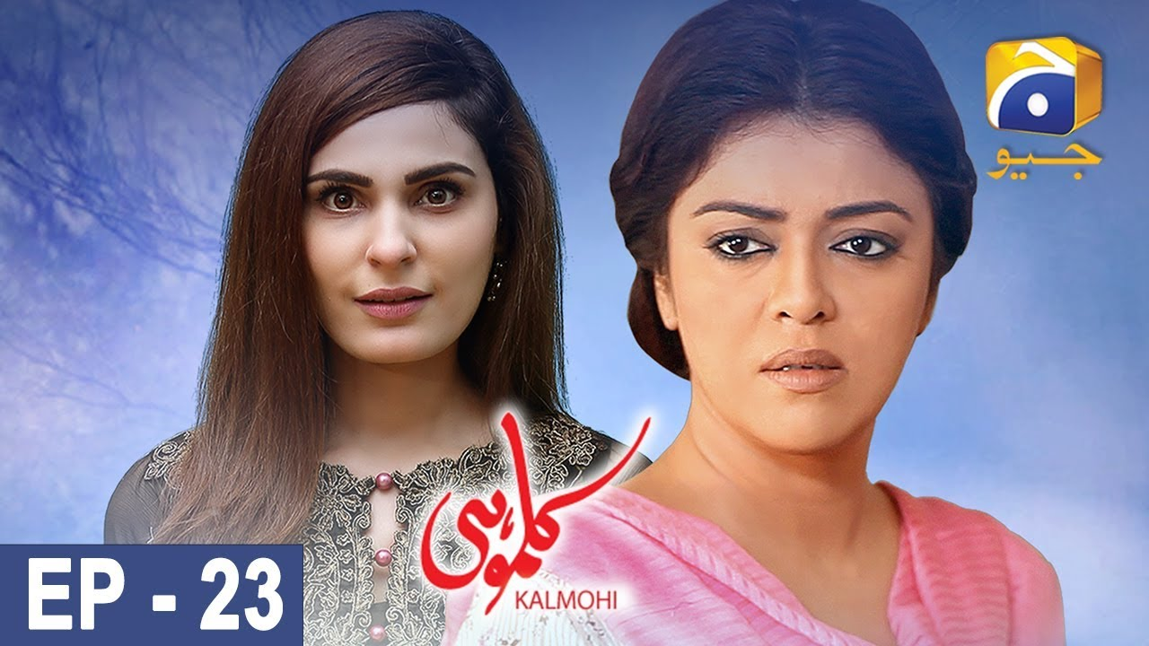 Kalmohi - Episode 23 HAR PAL GEO Mar 16