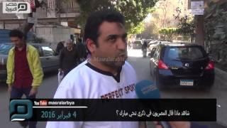 بالفيديو| سألنا المصريين كيف استقبلت خطاب تنحي مبارك