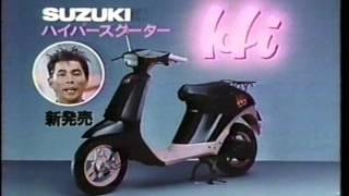 SUZUKI スズキ 1980 ユーディーミニ スワニー 森昌子 1981 ジェンマ 198...