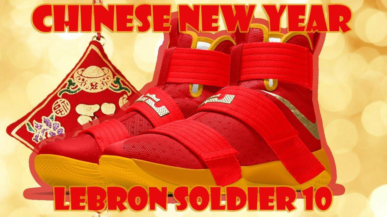 9c9290ada10 LEBRON SOLDIER 10 CHINESE NEW YEAR COLORWAY CUSTOM NIKE ID - YouTube