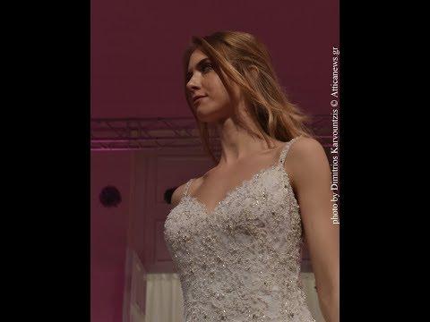 Bridal Expo - Bridal Fashion Week 2018 στο Ζάππειο Μέγαρο! (Φωτογραφίες)