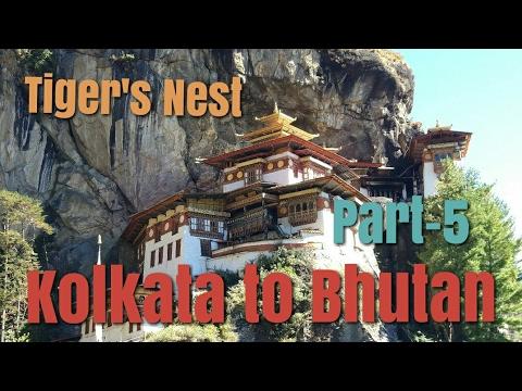Kolkata to Bhutan    Bike tour    Part-5    ROA