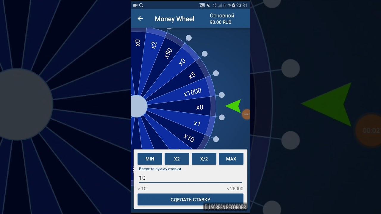 money wheel на 1хбет