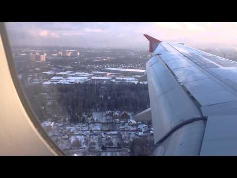 Посадка в Шереметьево. Москва, Россия. Landing in Sheremetyevo