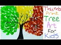 Easy Cartoon Drawing: How to Draw a Cartoon Tree using Thumb Print for Kids.