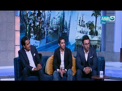 اخر النهار | لقاء مع أبرز الشباب في الاعلام الرياضي مع محمد الدسوقي رشدي