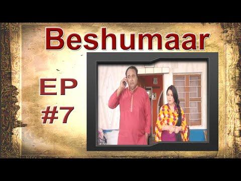 Beshumaar # Episode – 07