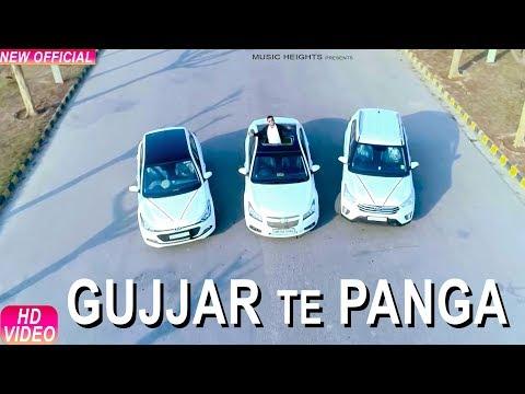 New Gujjar DJ Song #2018 | Gujjar Te Panga | Te Amo Ravi Singh| Music Heights | Gujjar Song 2018