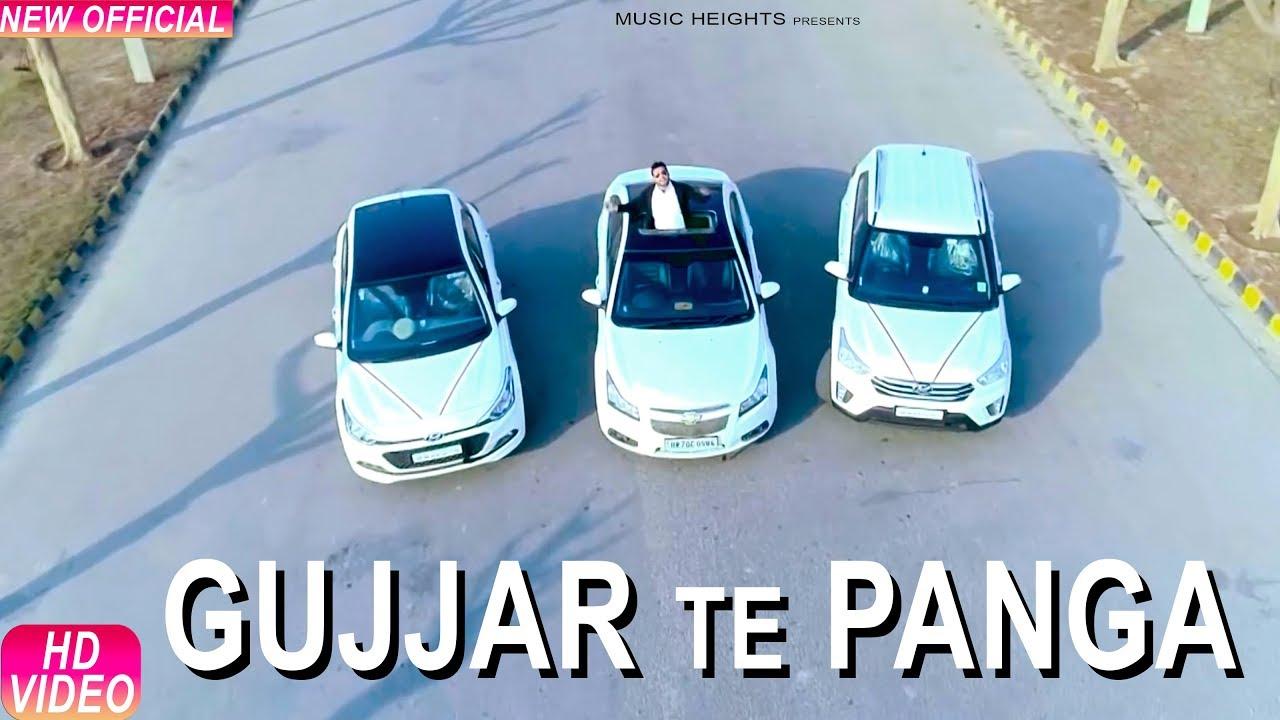 New Gujjar DJ Song #2019 | Gujjar Te Panga | Te Amo Ravi Singh| Music  Heights | Gujjar Song 2019