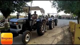 तीन राज्यों की पुलिस ने मथुरा से बरामद किए चोरी हुए 30 ट्रैक्टर