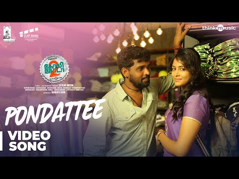 "Popular Videos - Bharath Seeni & Pondattee (From ""Golisoda 2"")"