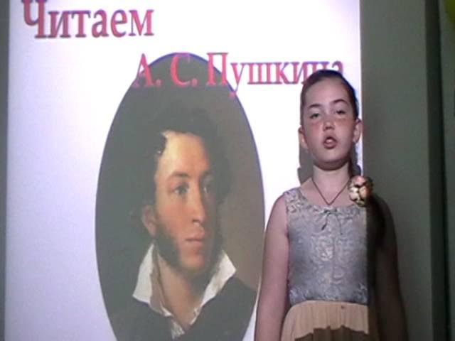 Изображение предпросмотра прочтения – АнастасияКрасуля читает произведение «Зимний вечер» А.С.Пушкина