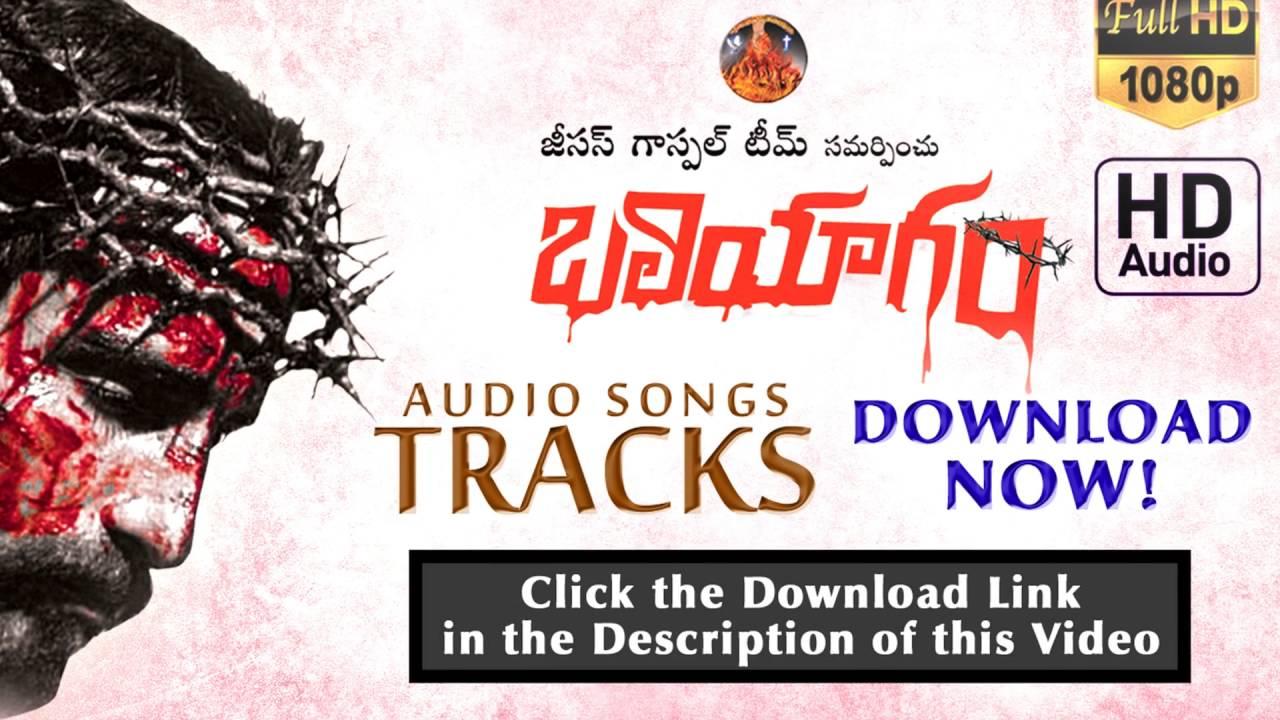 Mizo gospel song sound track download youtube.