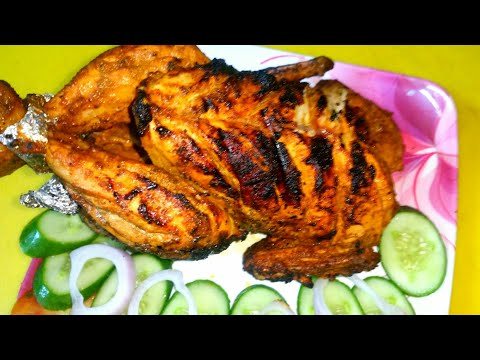 Whole Chicken Barbeque  (restaurant Style)
