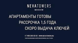 Neva Towers. Строительство завершено!