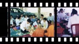 Khmer Song-Teuk Jet Koun Peal (Heart of a bad son)