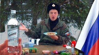 =Обзор ИРП= Российский сухпай простого работяги!  ИРП своими руками !