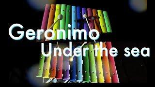 Geronimo - Sheppard // Xylophone + Percussion