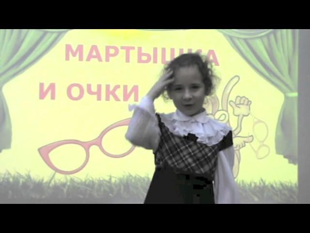 Изображение предпросмотра прочтения – АлександраРуднева читает произведение «Мартышка и очки» И.А.Крылова