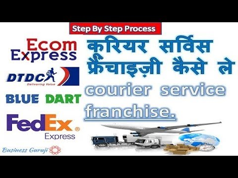 courier service franchise | courier service business | couri