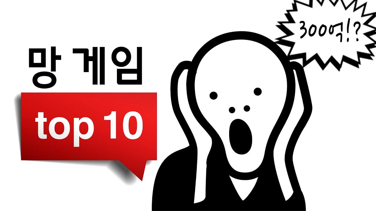 top 10 kryptowährung