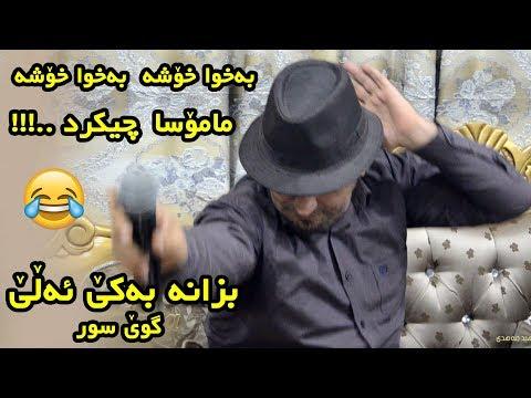 Aram Shaida 2018 ( Baxwa Xosha Baxwa Xosha - Tazatrin Gorany ) Saliady Ramal