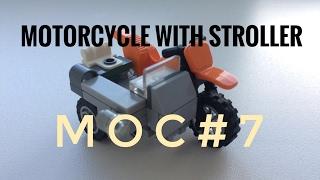 MOC#7Коляска для мотоцикла Лего/Как собрать коляску для мотоцикла из Лего.Видеоурок/Видео обзор.MOC