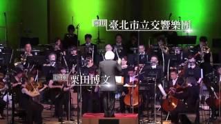 魔物獵人10週年紀念交響音樂會-狩獵音樂祭2014