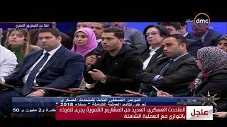 تغطية خاصة - المتحدث العسكري : عمليات ضرب الإرهاب في ليبيا تمت بالتنسيق مع الجيش الوطني الليبي