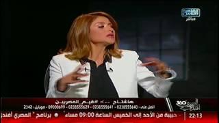 المصرى أفندى 360   ثقة عالمية فى الإقتصاد المصرى ..القيم المصرية .. لقاء مع الفنان كريم كوجاك